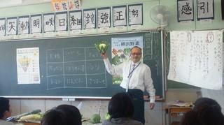 小山台小学校 カリフラワー.jpg