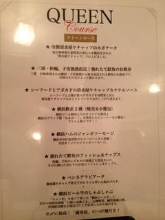 よこはまビール メニュー.JPG