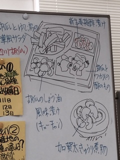 イラスト試食 .JPG