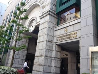 中央区立日本橋社会教育会館.jpeg