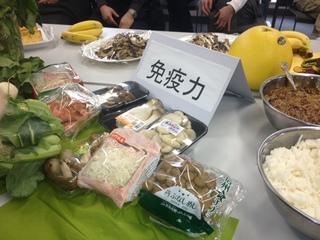 免疫野菜.JPG