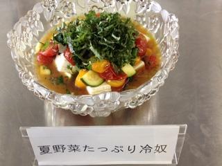 夏野菜 たっぷり奴.JPG
