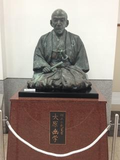 大原幽学銅像.JPG