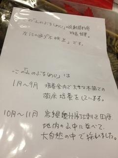 山のぶなしめじ パンフ.JPG