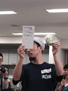 川口エンドウ.JPG