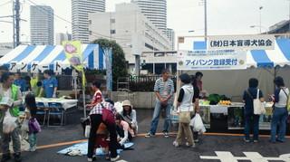 市場祭り3 盲導犬.jpg