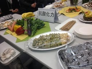 抗酸化野菜.JPG