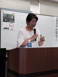 東海林 邦子氏.JPG