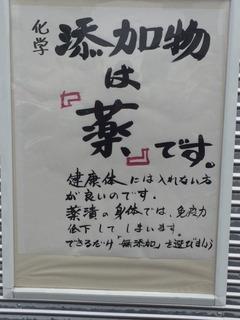 標語2.JPG