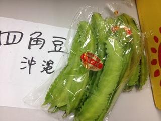沖縄 四角豆.jpeg
