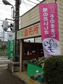 河原さん直売所.JPG