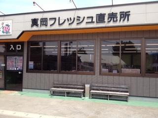 真岡フレッシュ直売所.JPG
