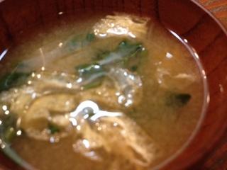 空心菜の味噌汁.JPG