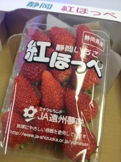 紅ほっぺ.JPG
