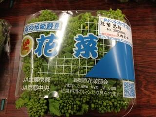 花菜.JPG
