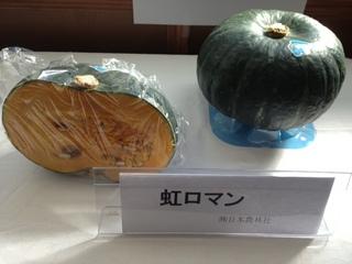 虹ロマン.JPG