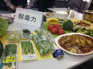 解毒野菜.JPG